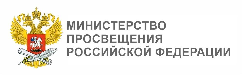 https://edu.gov.ru/