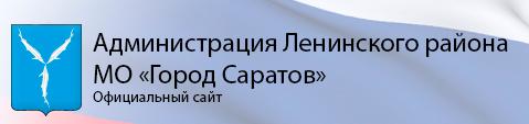 Премия Сетевичок